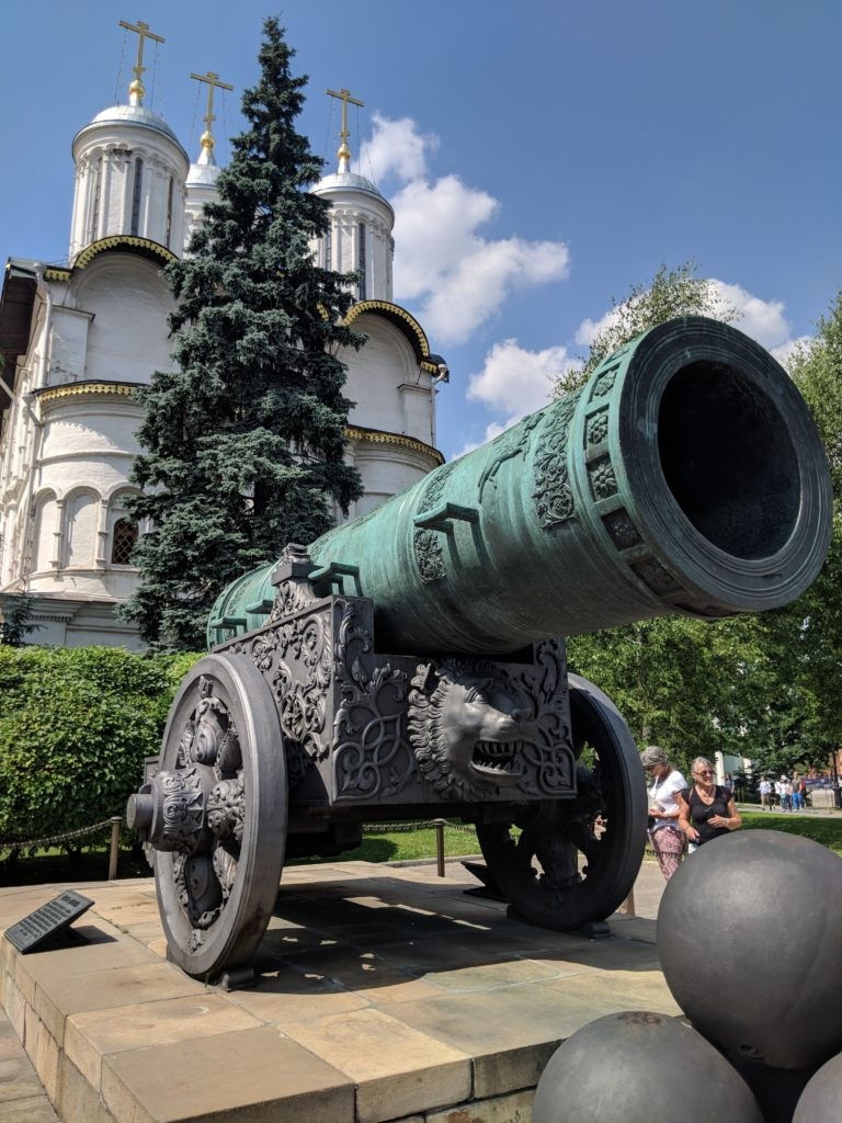 Ivan the Terrible's [Terrific] Cannon